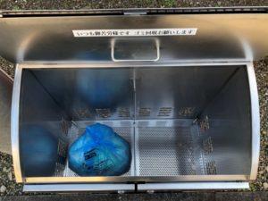 当社オリジナル屋外用ゴミ箱
